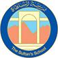 sultan-school-logo